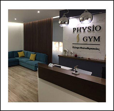 physiogym lobby